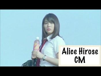 広瀬アリス CM マッチ広瀬アリス CM マッチ広瀬アリス CM マッチ.jpg